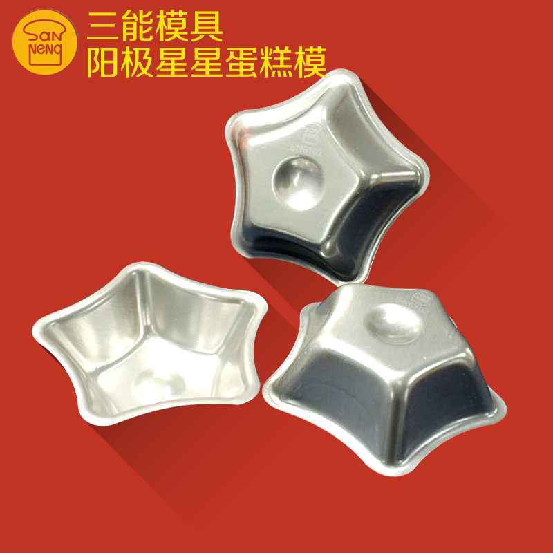 Baking mold three can sn6102 anode cake mold jelly mold chocolate pudding stars