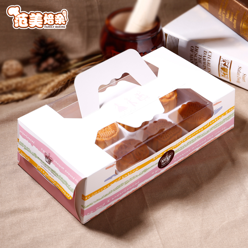 Baking packaging portable snowy moon cake box candy colored muffin cake box cookie box west point box cake roll