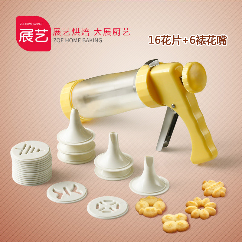 Baking tools multi cookie decorating gun gun biscuit machine biscuit mold 16 motif 6 cream pastry tips