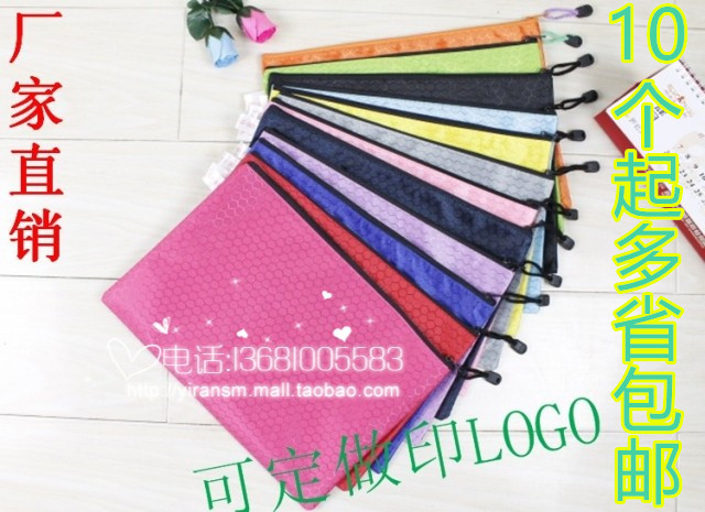 Ball pattern color football pattern a4 paper bags kits portfolio pouch edge bags zipper bag