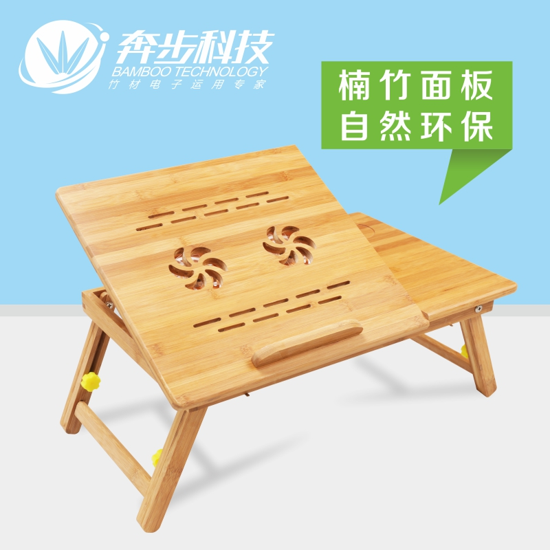 Bamboo bamboo computer desk dual fan largest wind ultra quiet notebook cooling super this computer cooling rack