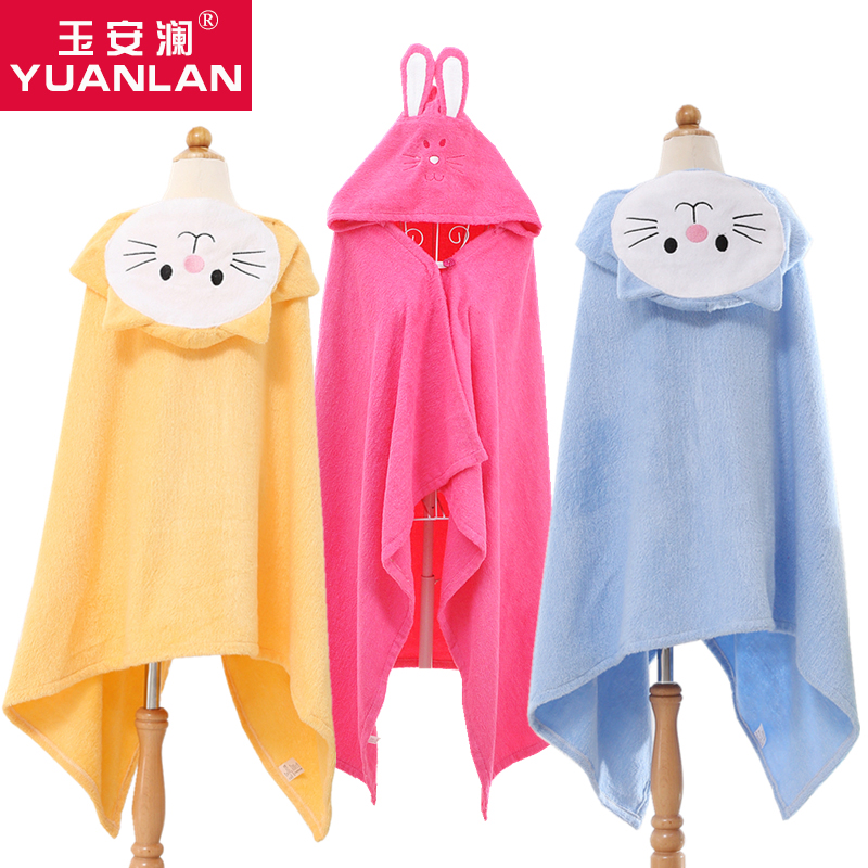 Get Quotations · Bamboo fiber children hooded cloak bath towel toweling  bathrobes for men and women baby sleeping clothes 210156f33