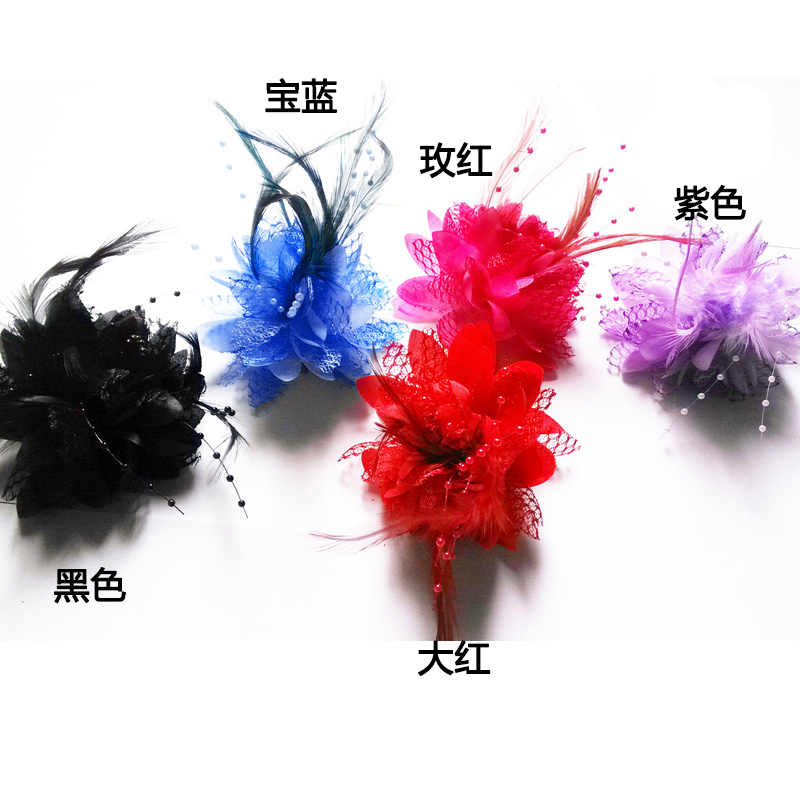 Ban qiao flute accessories feather headdress latin dance performances feather headdress flower corsage flower head with beads