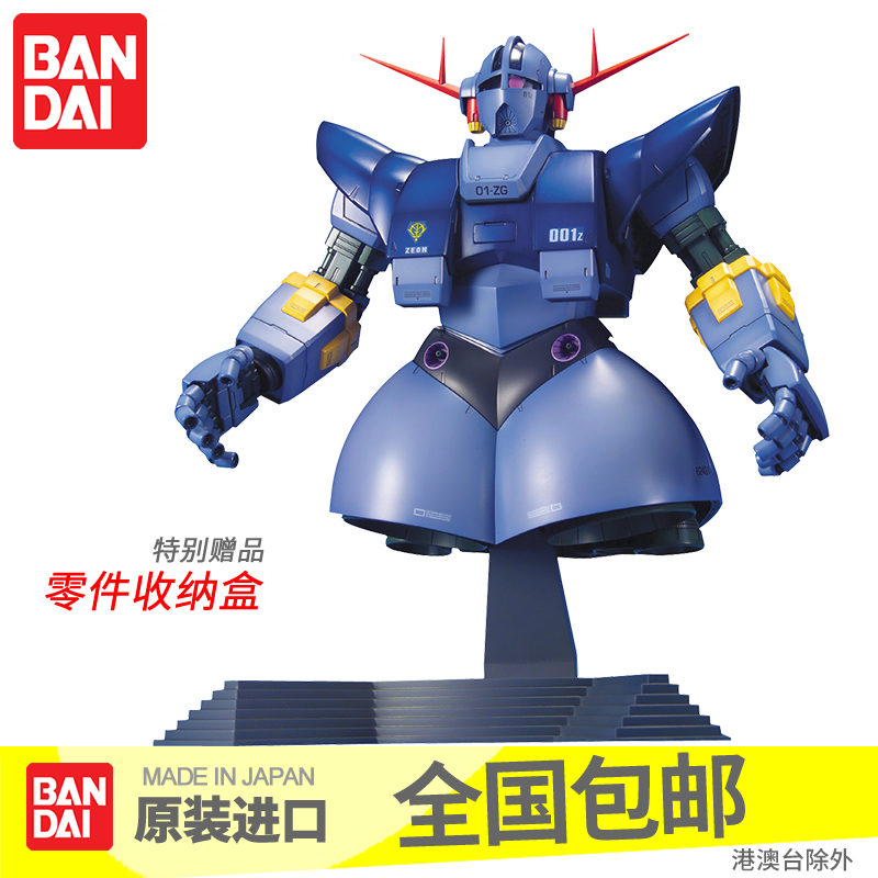 Bandai bandai gundam model no. 1/100 zeong jean zeon number since the number free shipping care