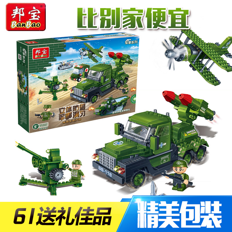 Bang bao fight inserted blocks puzzle education military missile car assembling toys for children aircraft helicopters kayak 8420