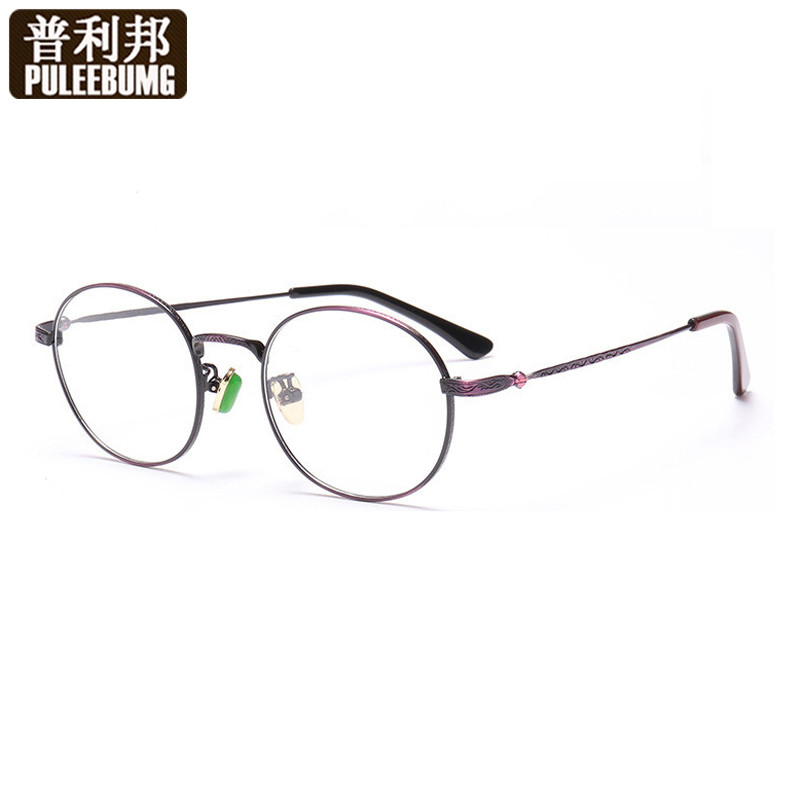 Bang pully alloy glasses frame can be equipped with orthodrome frame carved retro glasses frame myopia plain mirror glasses frame men and women