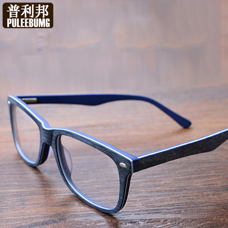 Bang pully chromotropic sunglasses anti wooden frame glasses box korean version can be equipped with myopia lens glasses frame for men and women the same paragraph