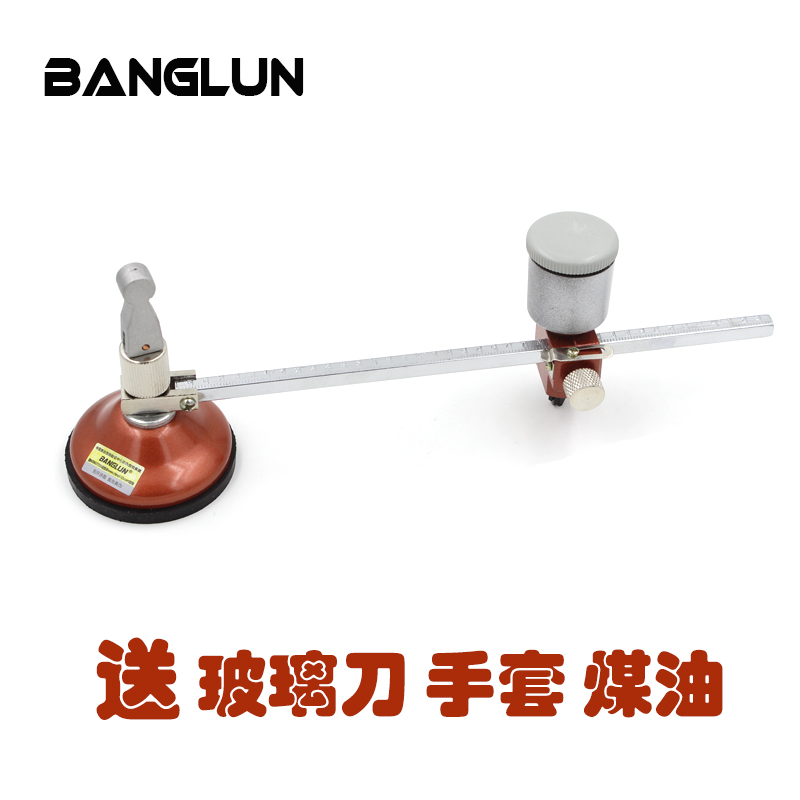 Banglun high precision glass cutter knife compass oiling glass cutter round draw 360 degree rotating glass head