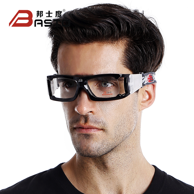 Bangshi degrees basketball sports glasses goggles fogging glasses male myopia glasses frame glasses frame foot ball bl021
