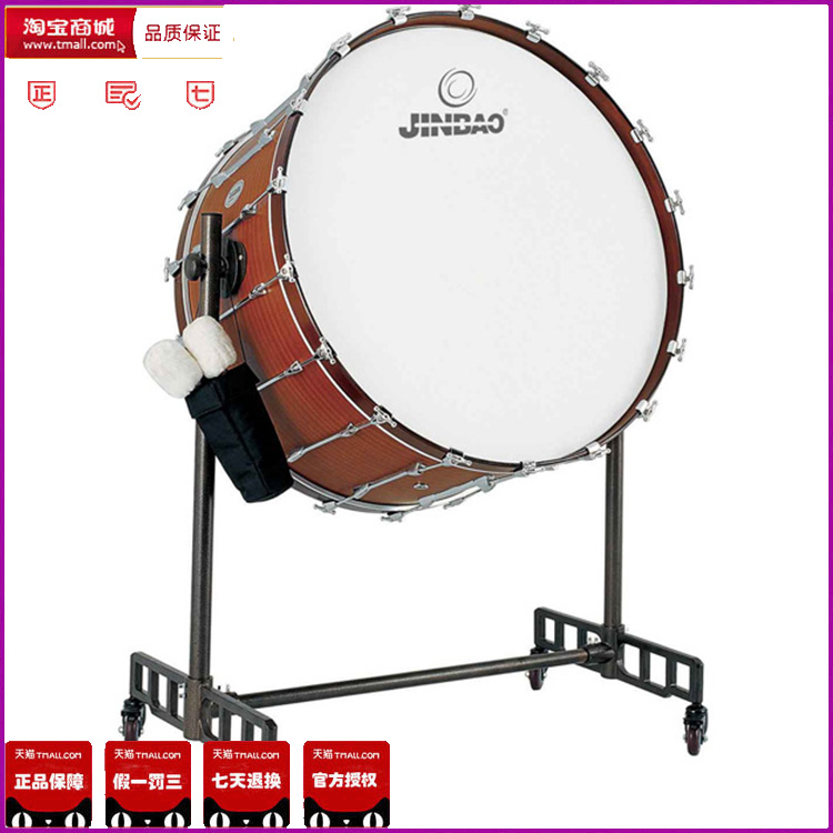 Bao bao brand 3618 36 inch symphony jbbd wheeled frame drum with drum army drum marching music