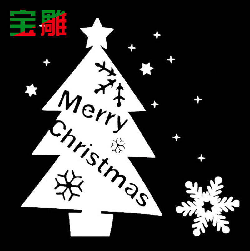 Bao carved christmas decorations christmas decoration christmas tree tree foam glass window wall stickers tree stickers