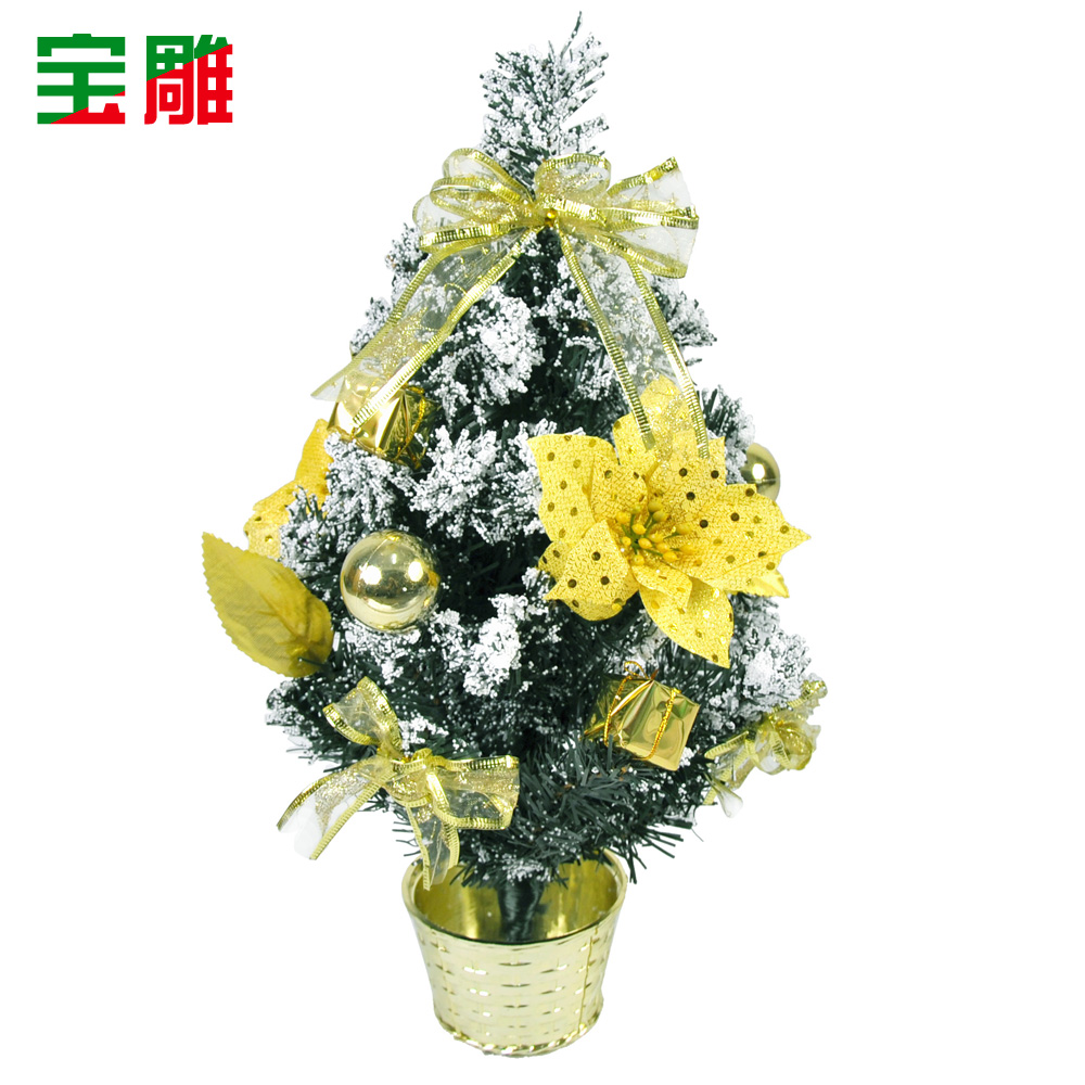 Bao carved golden christmas decorations christmas tree package 30cm christmas tree decorations christmas gifts