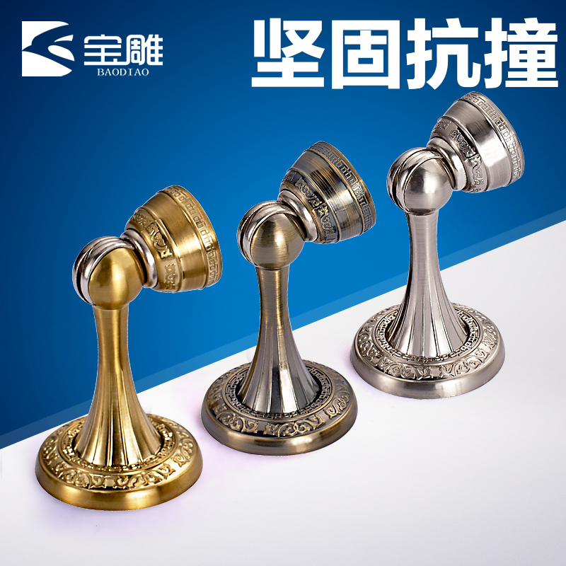 Bao carved metal modern door suck suck non invisible wall suction to suck door touch cartons bathroom bedroom door wooden door door