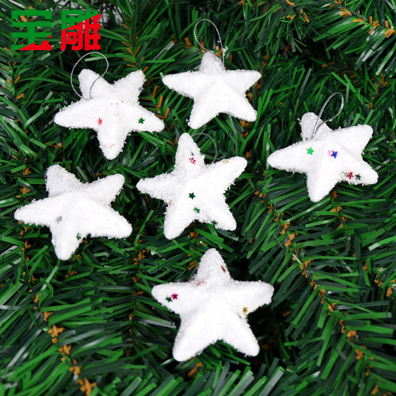 Bao carved white foam star christmas tree decorations christmas tree ornaments hanging accessories hanging stars 6/pack