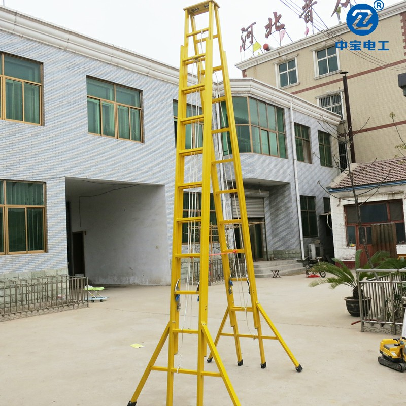 Bao electrical insulation electrical insulation ladder fiberglass insulation ladder word ladder lift telescopic ladder
