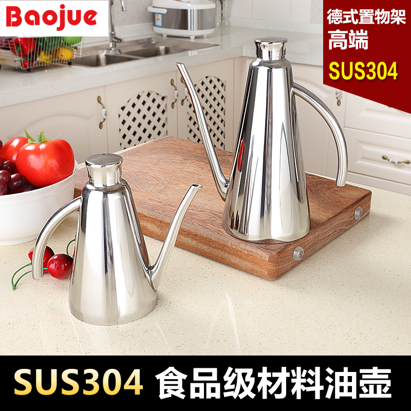 Bao grand 304 leakproof stainless steel oiler oiler oil control pot edible oil bottle soy sauce condiment bottles kitchen supplies storage