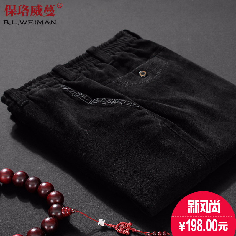 Bao luo wei man costume 2016 spring and autumn in the elderly pants casual pants corduroy trousers straight male pants dad