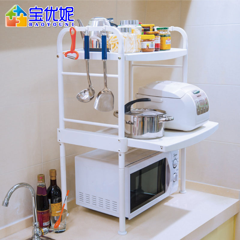 Bao ni excellent kitchen microwave oven racks kitchen supplies multifunctional lid rack shelving shelf storage rack