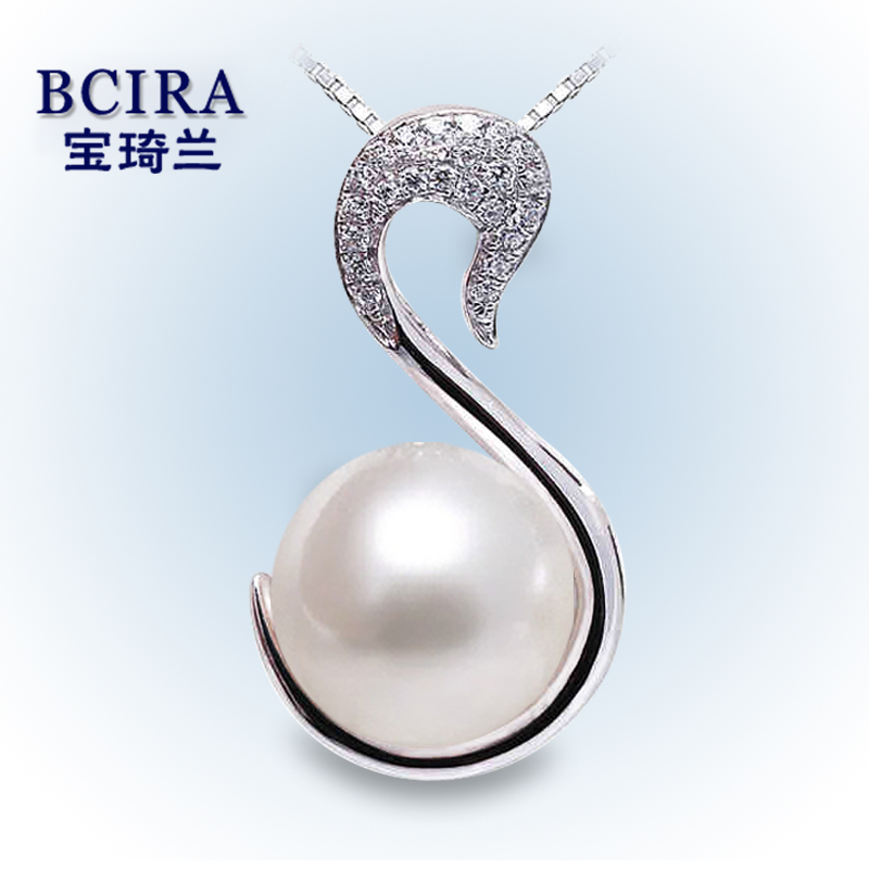 [Bao qi lan] elegant swan 10-25ppm 11mm glare basic flawless natural freshwater pearls hanging send silver chain