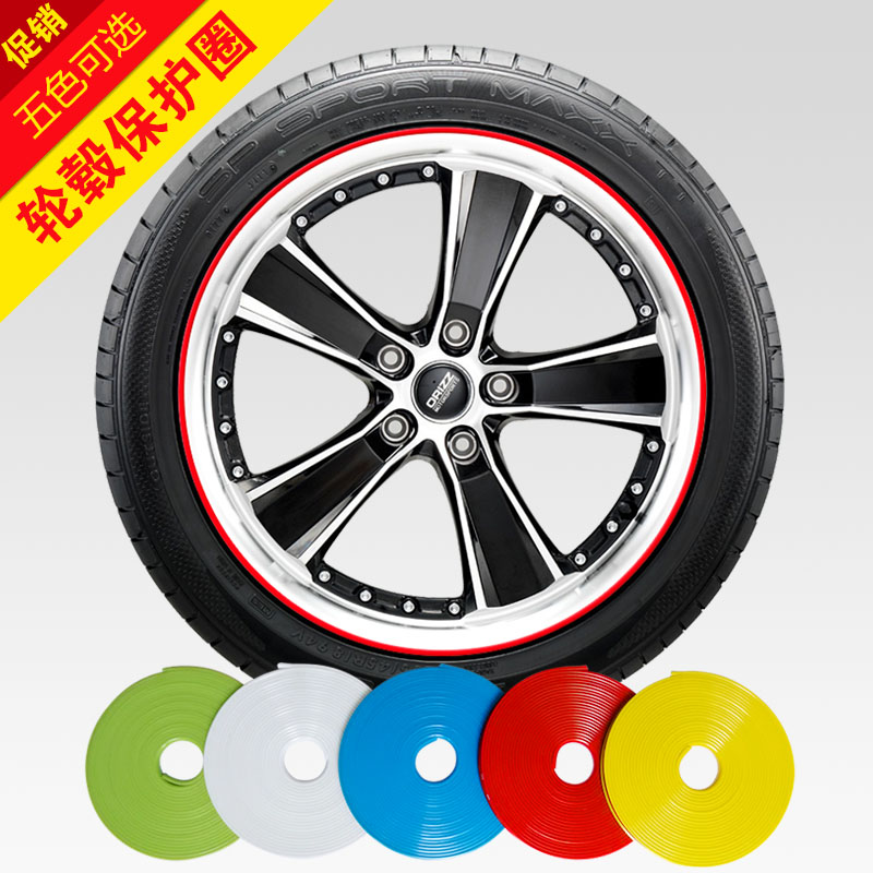 Baojun 630 car wheels beauty supplies automotive exterior trim modified special accessories