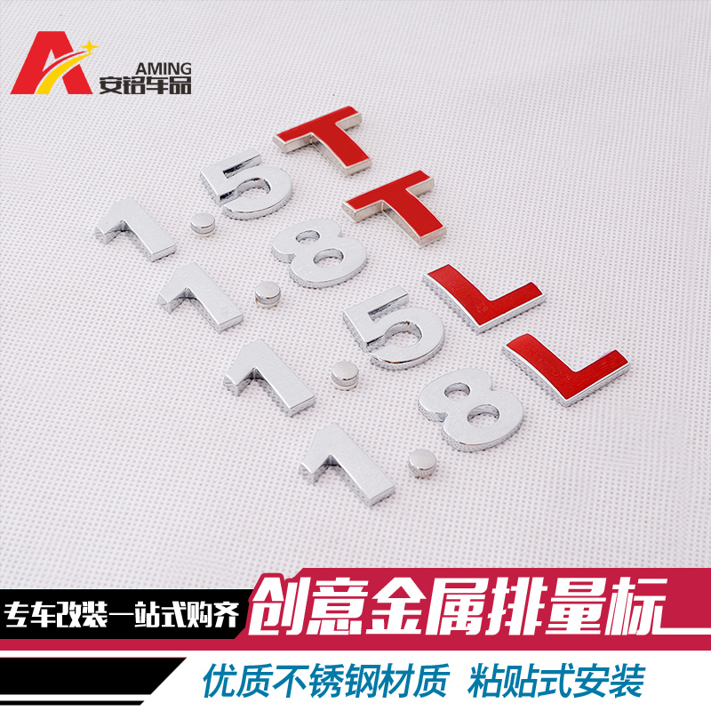 Baojun 730/560 chinese 1.5L1.8T v3 scenery 580 displacement labeling modified special car stickers metal logo