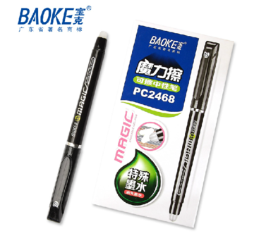 Baoke pc2468 magic rub erasable gel pen student erasable pen refills 5mm adaptering PS2260