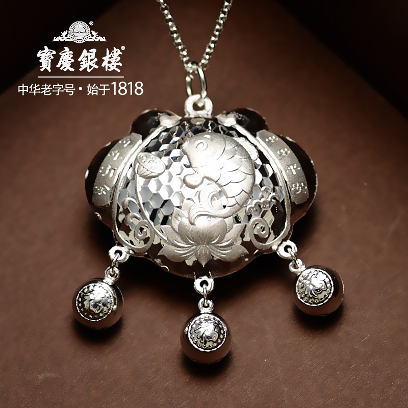 Baoqing silver floor 999 fine silver pendant peace for children baby blessing lock E0004A-1 1