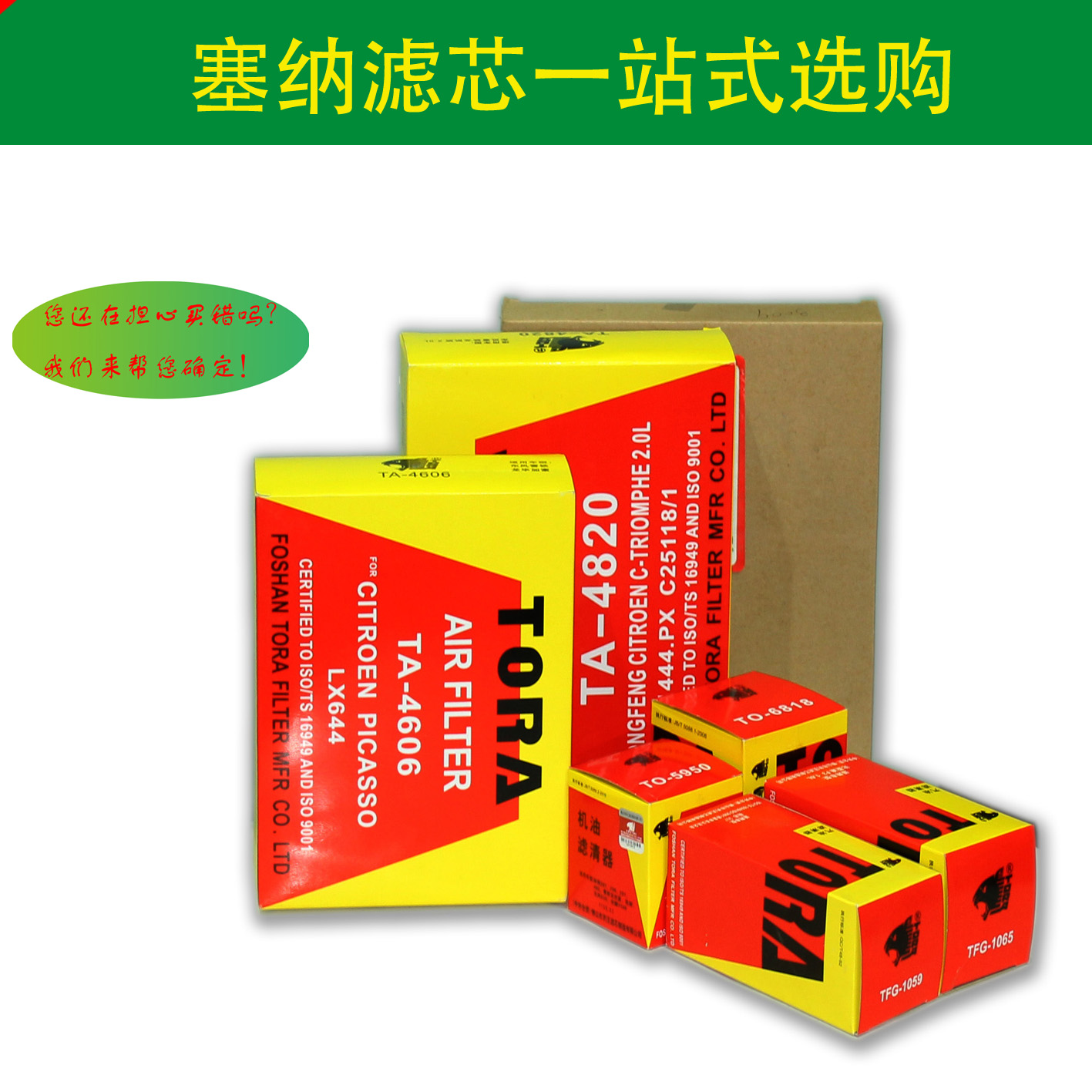 China Air Filter Support Shopping Guide At Mercedes Benz Fuel On M2 Get Quotations Baowang Oil Grid Three Four Citroen Senna Accessories