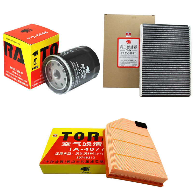 Baowang three filter cleaner kit imported from asia and the pacific volvo xc60 four cylinder machine filter air filter air conditioning filter grid