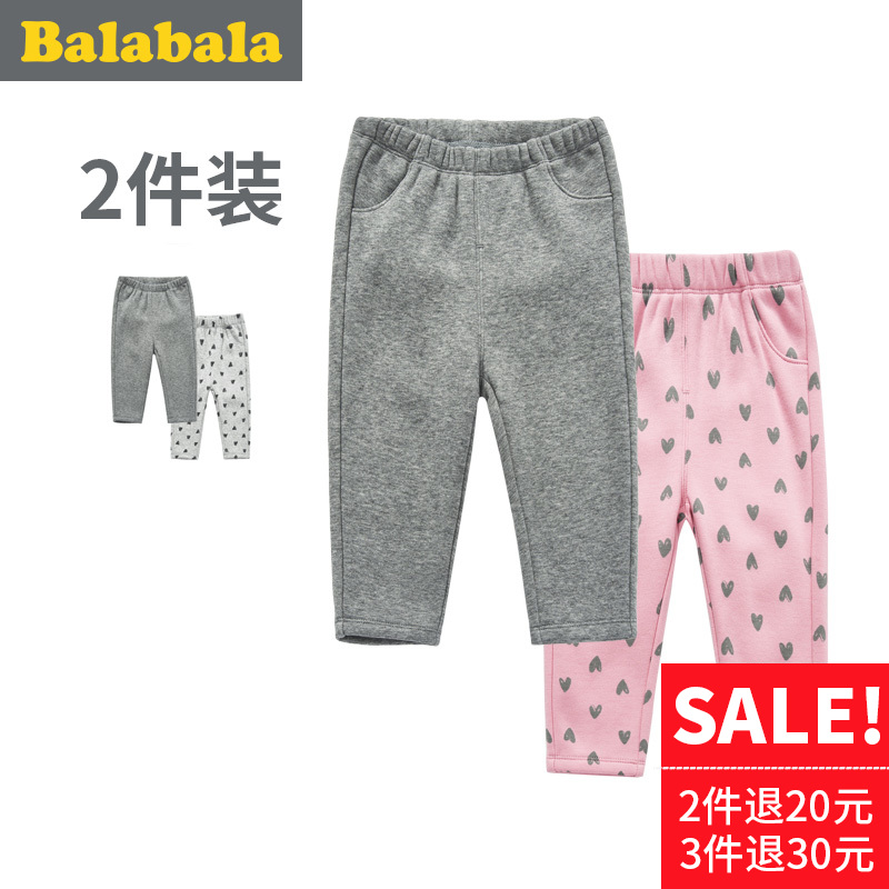 Barabara male newborn baby pants baby boy pants casual pants plus velvet leggings warm pants boy pants winter 2016