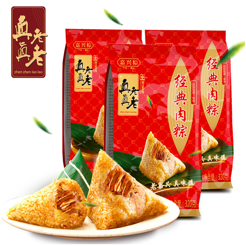 Barbara appearing jiaxing dumplings meat dumplings vacuum 320g * 3 bags of 6 on the tongue of chinese dragon boat festival gifts