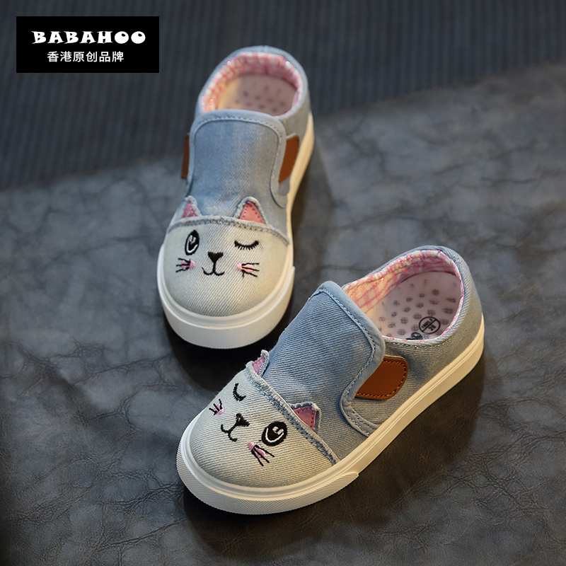 Barbara monkey shoes 2016 autumn korean version of the influx of new children's shoes to help low canvas shoes boys and girls shoes cute shoes
