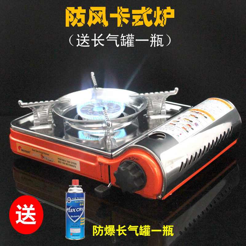 Barbecue picnic camping portable cassette cookers windproof outdoor stoves gas stove gas stove burner boxed