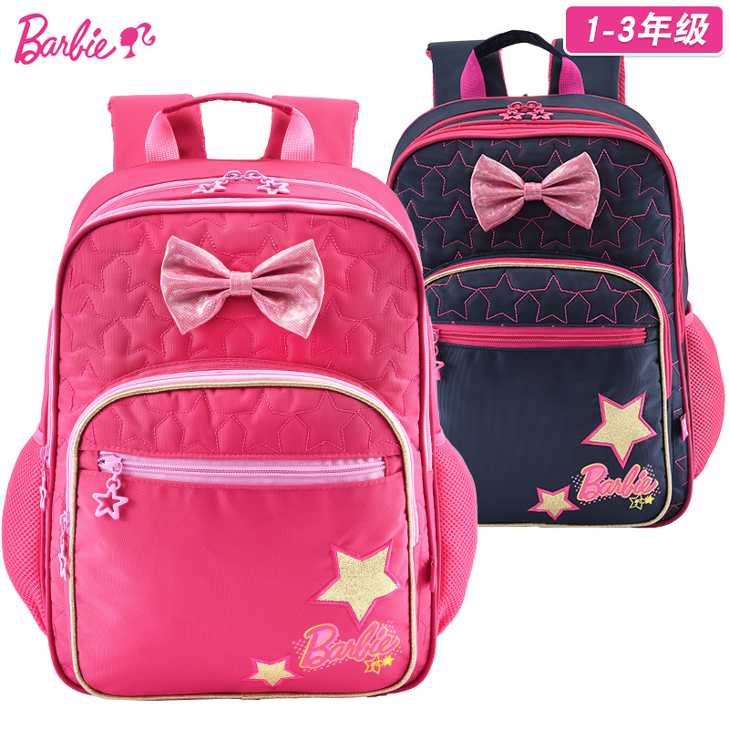 Barbie girls schoolbag children grades of primary school girls backpack shoulder bag korean version of the age of the philippine