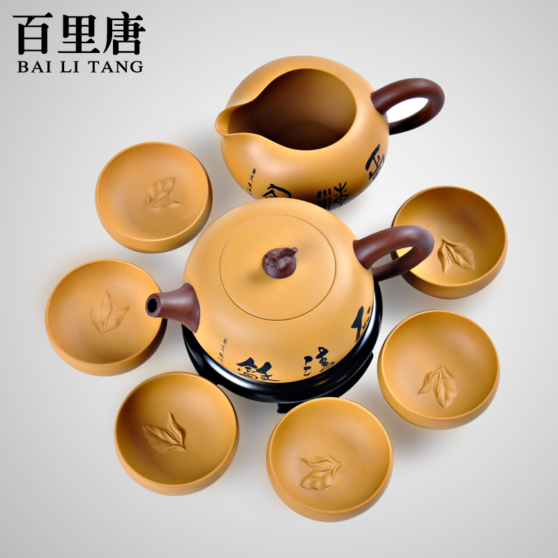Barry tang 8 into the entire kung fu tea boutique tea yixing tea yixing tea pot special gift box