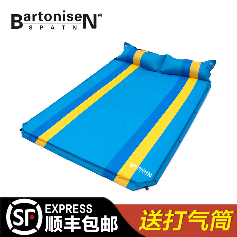 Bartonisen outdoor camping tent multiplayer widened thickened automatic inflatable sleeping pad moisture pad stitching