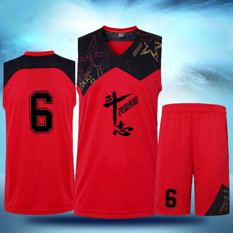 60c86e86ce6 Get Quotations · Basketball uniforms male basketball jerseys customized  training game jersey breathable and comfortable vest printed font buy