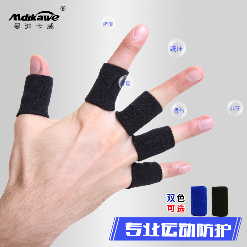 Basketball volleyball finger guard finger knuckle sleeve sport street bandage brace slip finger extended care units