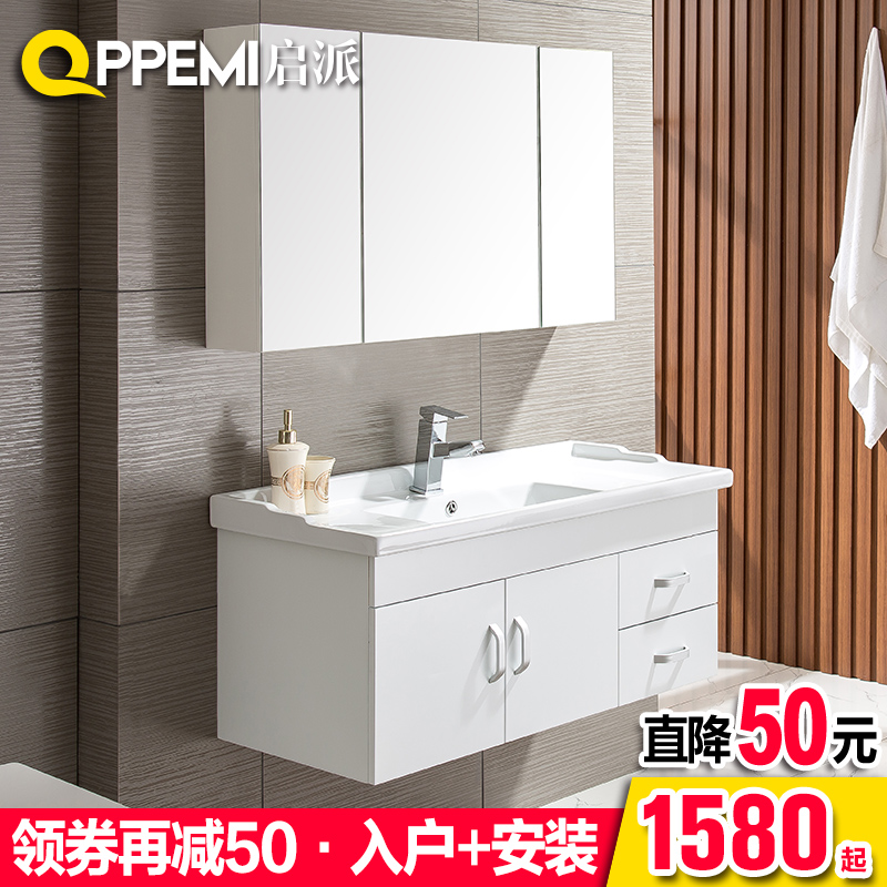 Bathroom cabinet combination bathroom cabinet vanity washbasin cabinet bathroom vanity cabinet bathroom washbasin cabinet vanity wash basin cabinet 6280