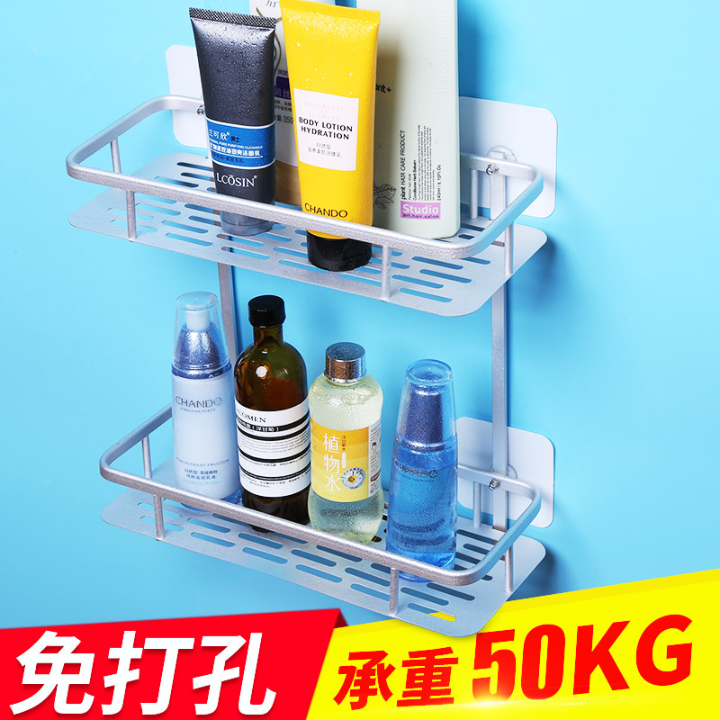 Bathroom shelving racks free punch 2 layers of wall suction type space aluminum toilet bathroom storage bathroom vanity