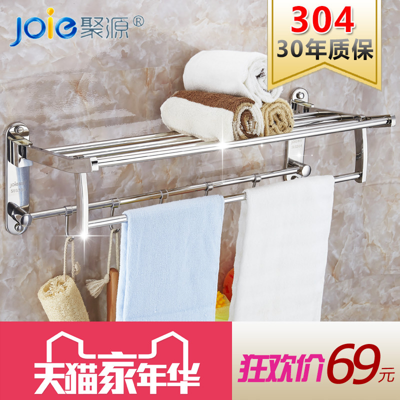 Bathroom towel rack towel rack stainless steel towel rack 304 folded towel rack towel rack bathroom hotel bathroom shelf double
