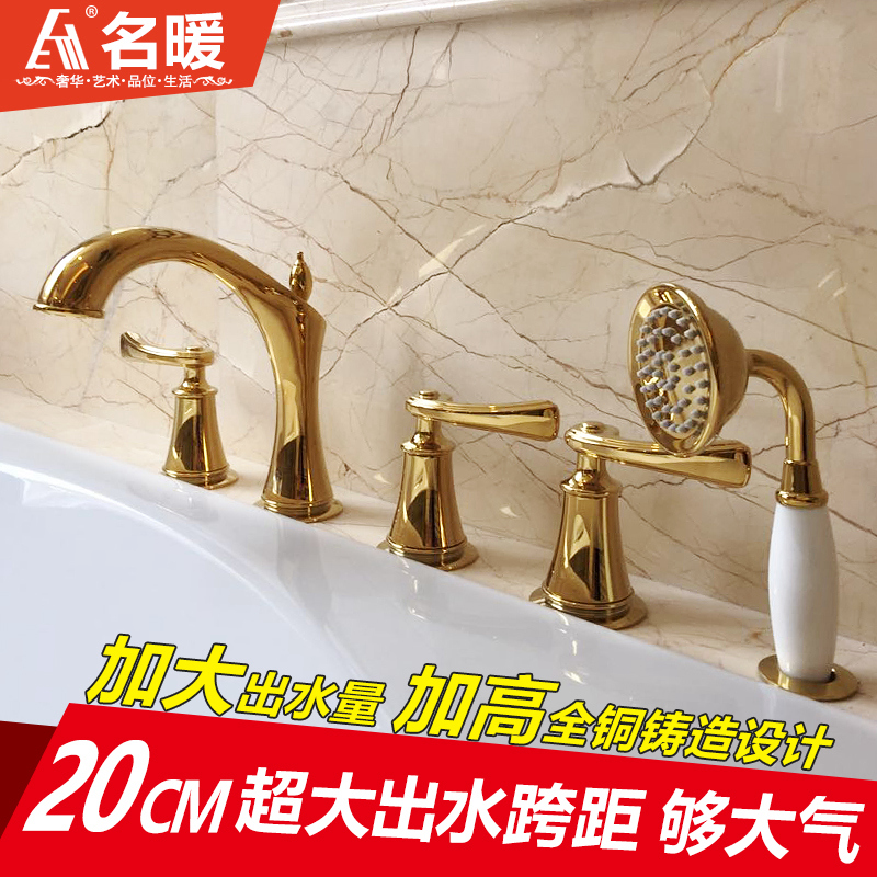 China Gold Bathtub Set, China Gold Bathtub Set Shopping Guide at ...