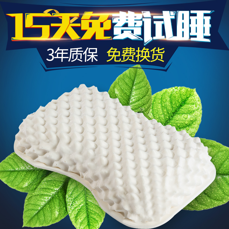 Bay than in accordance with ms. particles thailand imported natural latex pillow massage pillow beauty adult health care pillow pillow