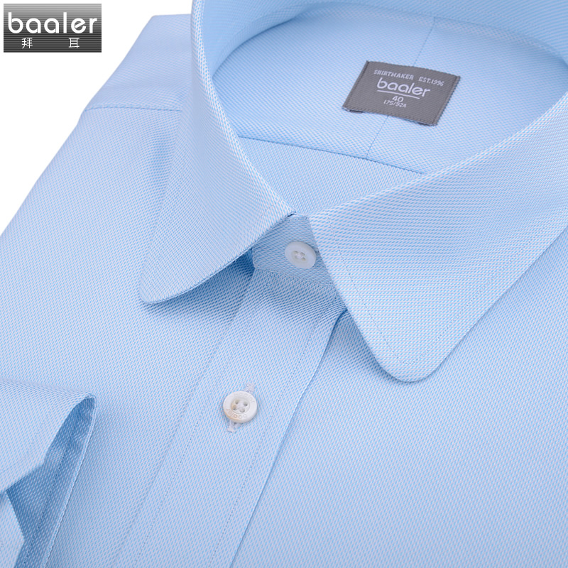 Bayer baaler water blue classic fashion round collar shirt business shirt cotton