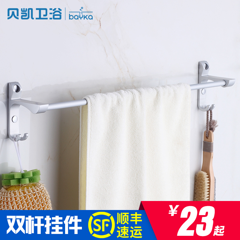 Bayka becket bathroom accessories bathroom single towel rack space aluminum towel rack bathroom towel bar single lever bathroom accessories