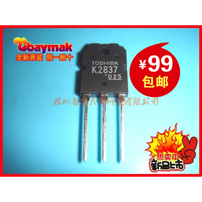 Baymak | 2sk2837 k2837 to-3p/to-247 absolutely genuine import | original | new