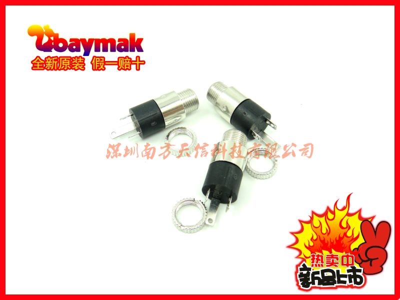 Baymak | 3.5mm headphone jack pj-392 audio video jack stereo with nut 10 tablets