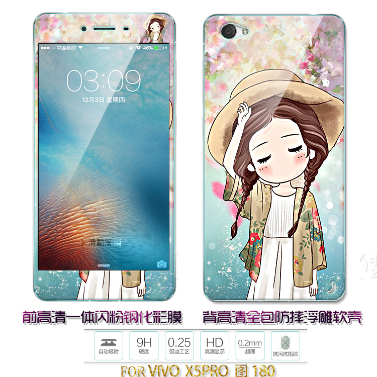 Bbk phone shell silica thin vivoX5prod X5Pro soft outer shell mobile phone sets relief + tempered glass membrane film