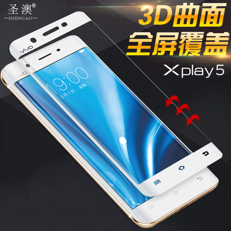 Bbk vivo st. australia Xplay5 surface covering the full screen glass membrane proof tempered glass membrane film 3d film