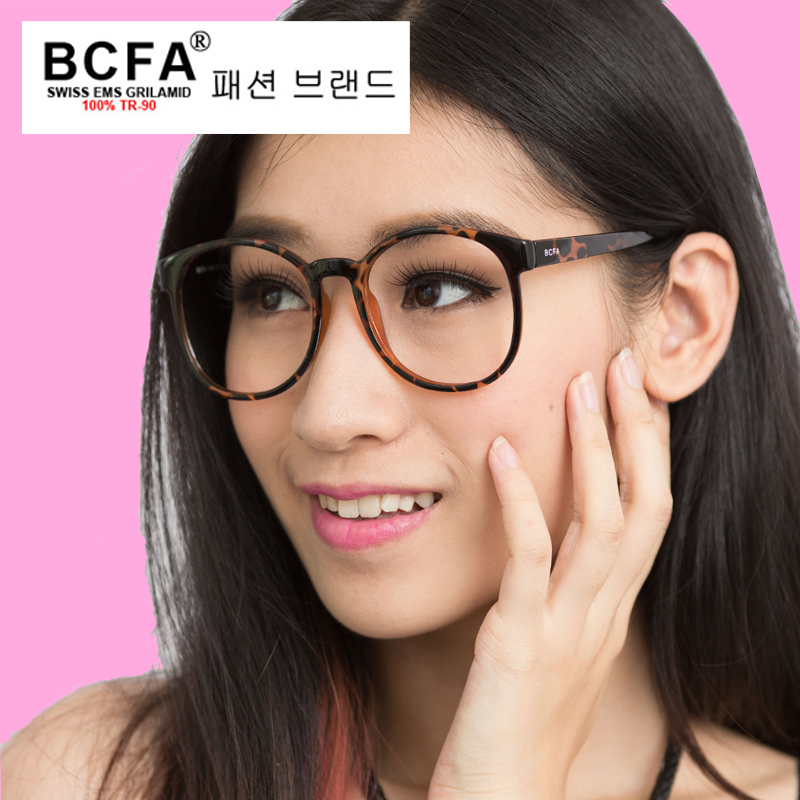 Bcfa korean leopard round frame glasses female big box black coffee slimming face male female retro glasses myopia hyperopia amblyopia